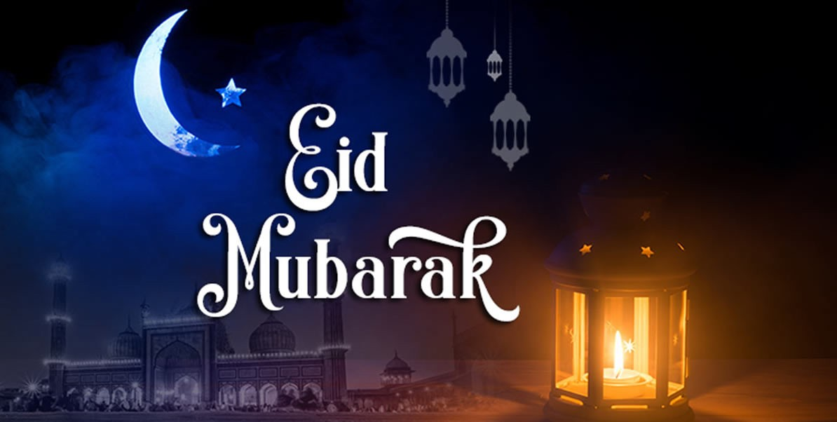Eid-ul-Fitr Message from Minister Tweah